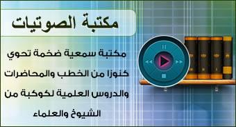 كتاب الحاوي في تفسير القرآن الكريم